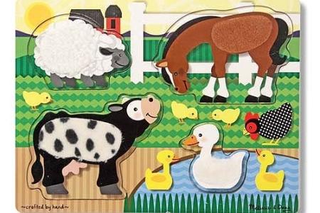 Farm Fuzzy Puzzle picture 1606
